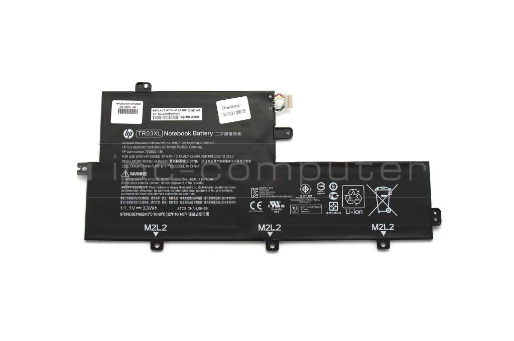 Battery 33Wh original (Tablet) suitable for Hewlett Packard Split 13
